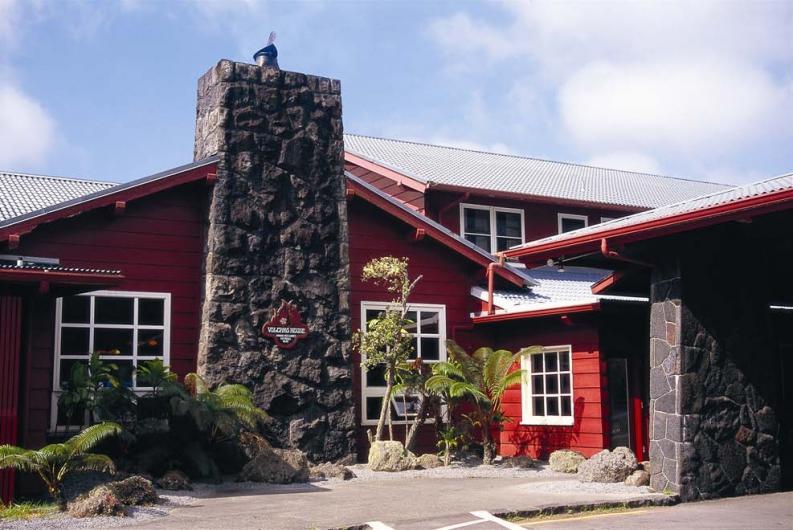 VolcanoHouse1