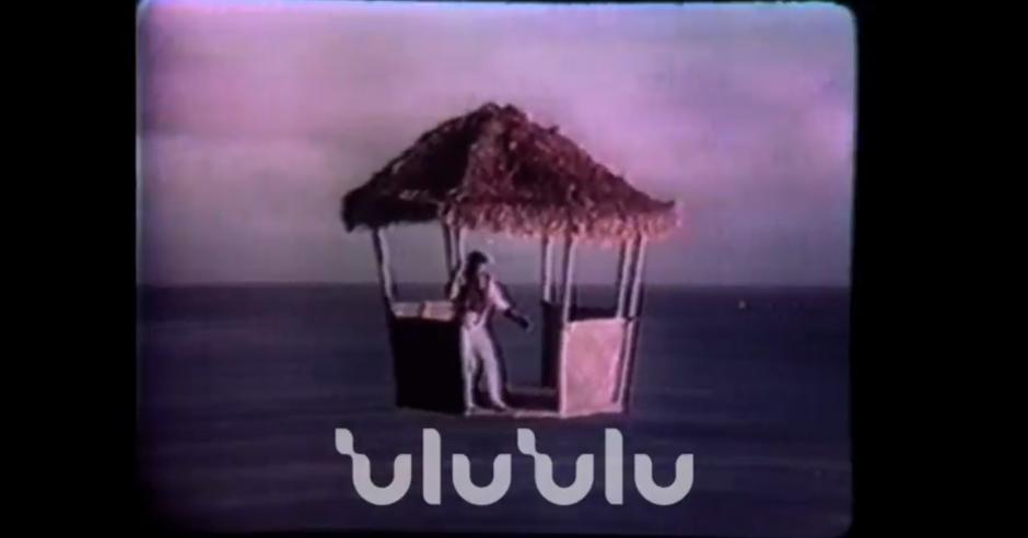don ho hawaii tv special