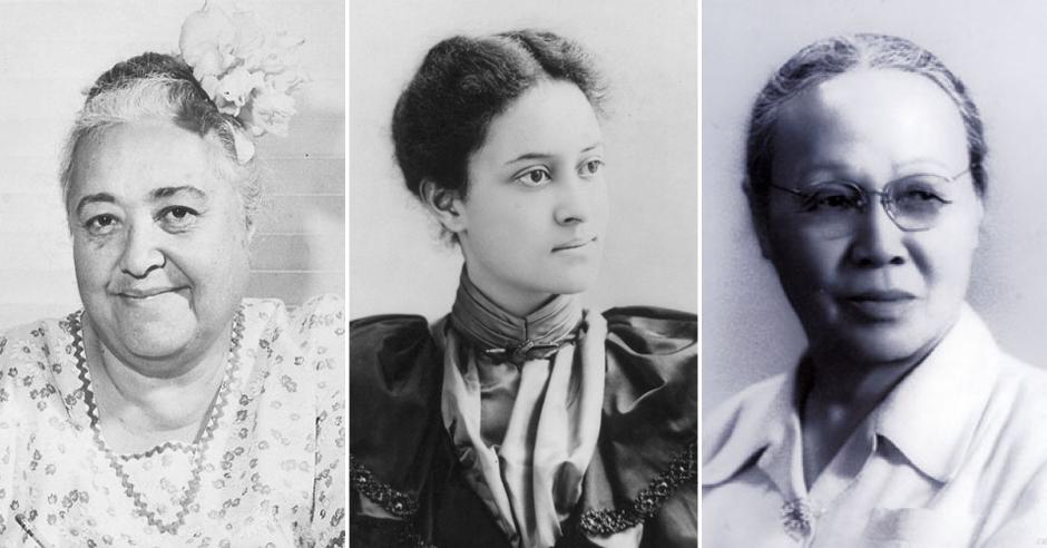 hawaii women history inspiration