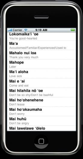 iPhoneDeviceWithPhrases