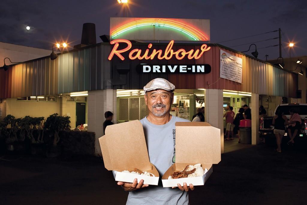 rainbow-drive-in-5-things