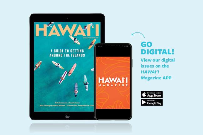 Hawaii Magazine App