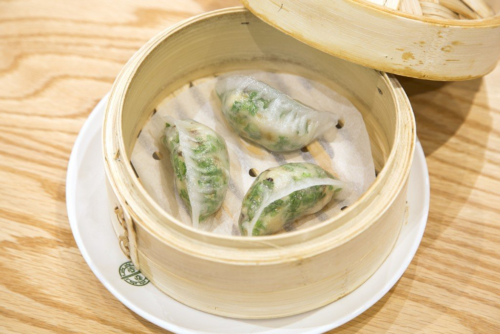 Hitk Timhowan Steamed Dumplings With Shrimp And Chives