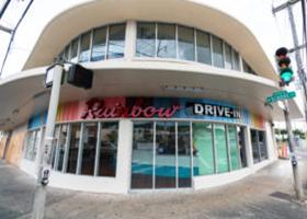 Rainbow Drive-In - Kalihi