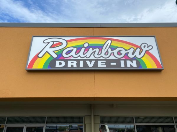 Rainbow Drive-In - Waipahu