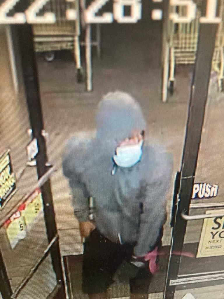 Dyersburg Armed Robbery Suspect