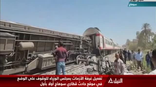 Deadly Train Wreck In Egypt
