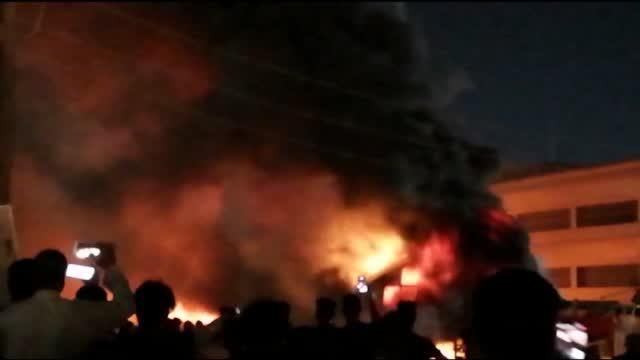 Iraq Fire 7/13