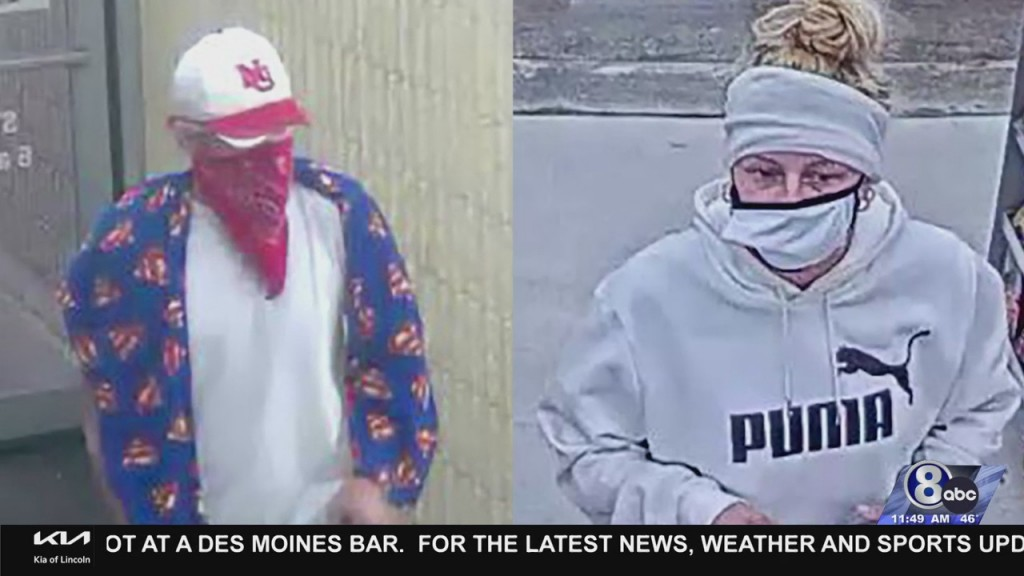 Lincoln Crime Stoppers: A Not So Super Man And A Theft At The Dog Park