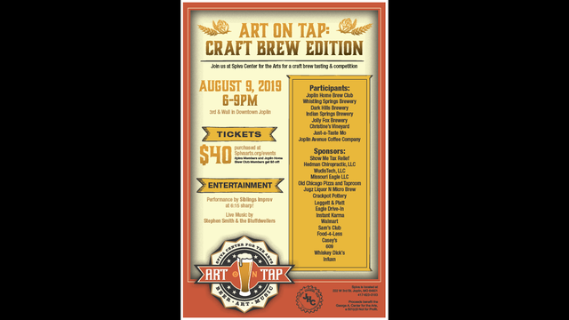 Art on Tap: Brew Edition