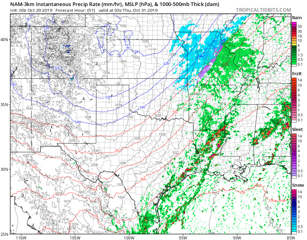 Tuesday AM Blog:  More rain and maybe snow!!!!!!