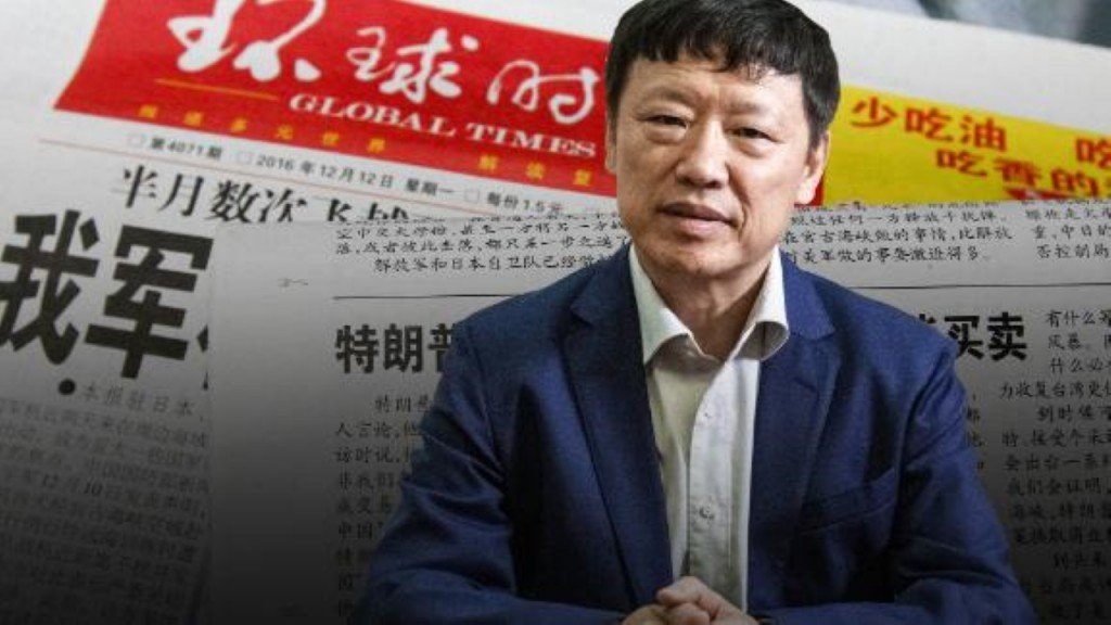 China's official newspaper says US promotes Hong Kong unrest