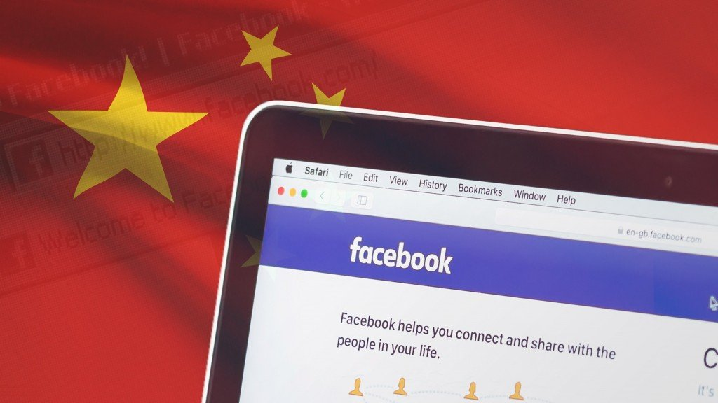 Facebook: China return will depend on free speech, privacy