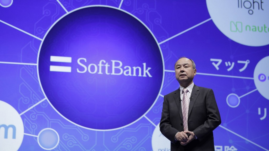 Softbank's mobile business plunges after $24 billion IPO