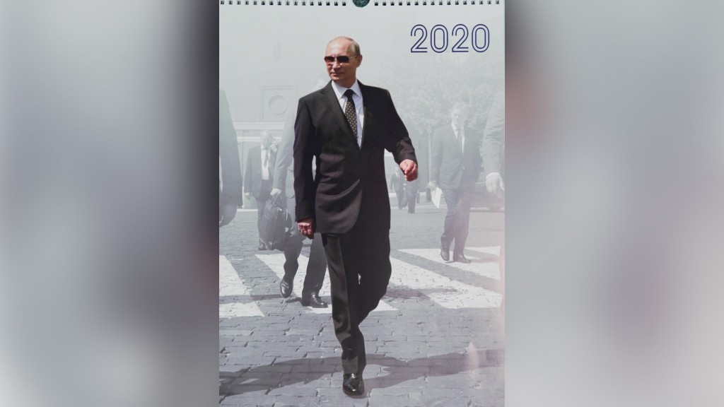 The Putin 2020 calendar is here