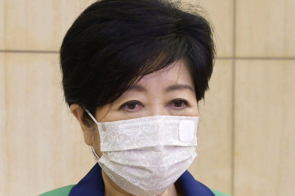 Tokyo Governor Takes Time Off Due To Fatigue Before Olympics