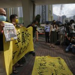 Hong Kong Court Holds First Hearing For Apple Daily Execs