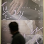Korean Adoptee Films Pain Of Mother Child Separations
