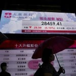 Asian Shares Mixed After Rebound On Wall Street