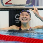 Olympics Latest: Japan's Ohashi Wins Swimming Gold In Medley