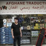 Two Afghans Who Trekked To France Have Lessons For Evacuees