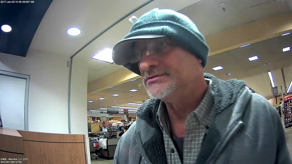 1 suspect sought for 2 Tuesday bank robberies