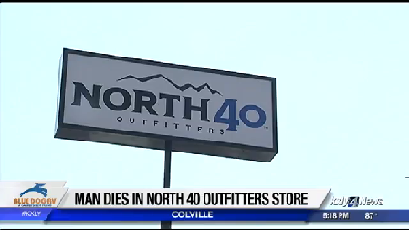 Employee dies in industrial accident at North 40 Outfitters store