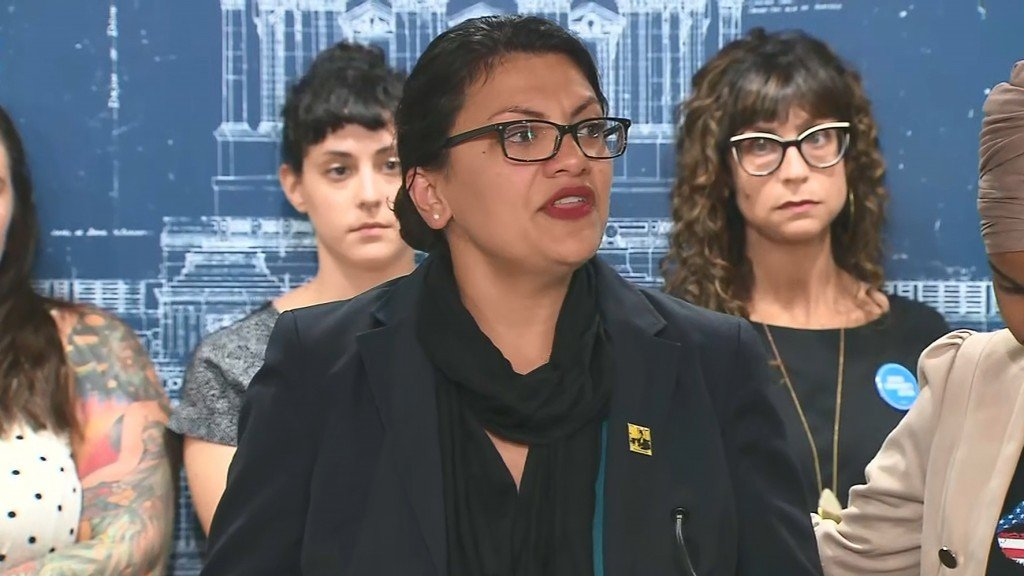 Committee extends investigations into Tlaib, 3 other lawmakers