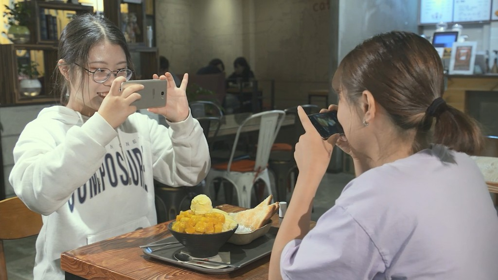 South Korea tackles smartphone addiction