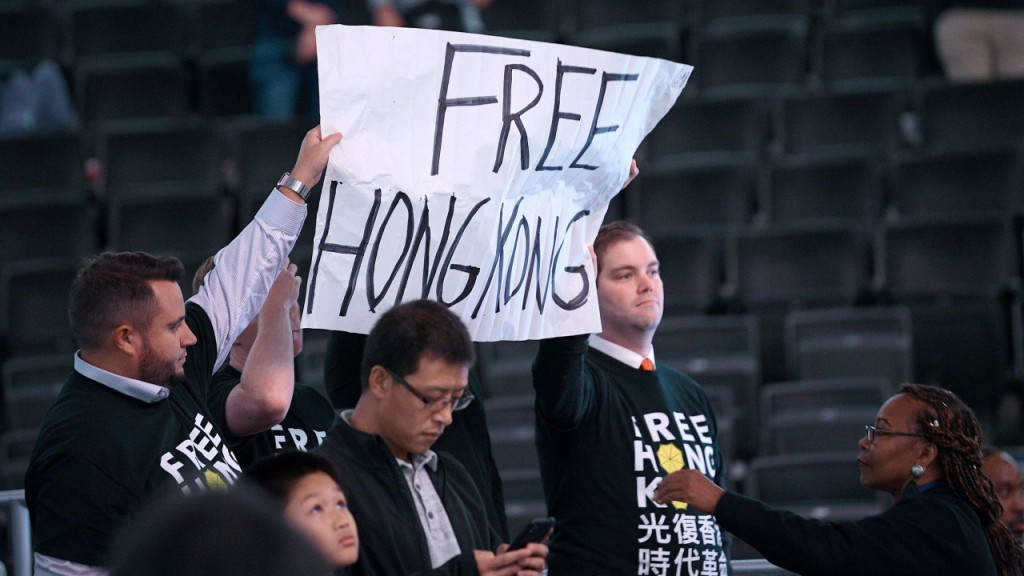 Pro-Hong Kong signs confiscated at the Washington Wizards game