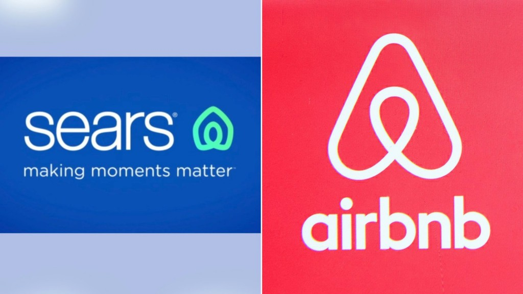 Sears has a new logo. It looks a whole lot like Airbnb's