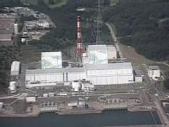 """Japan Nuke Crisis """"Touch And Go"""""""