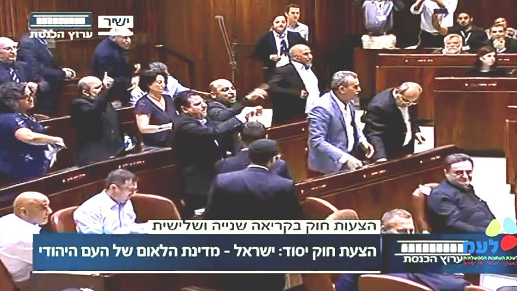 Israel passes controversial 'nation-state' bill