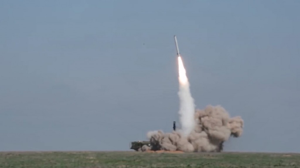 US tests missile previously banned under treaty with Russia