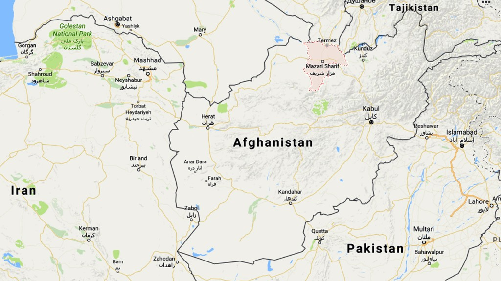 Car bomb kills 30 people outside Afghanistan bank