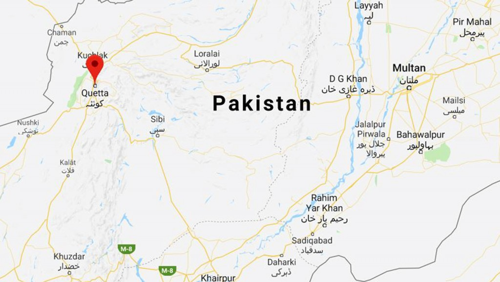 At least 16 killed in Pakistan mine explosion