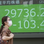 Asian Shares Mostly Lower After Mixed Trading On Wall Street