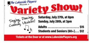 A Variety Show @ The Bow Lake Grange Hall | Strafford | New Hampshire | United States