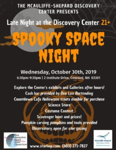 Late Night at the Discovery Center @ McAuliffe-Shepard Discovery Center | Concord | New Hampshire | United States