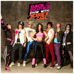 Back to the Eighties With Jessie's Girl @ The Palace Theatre | Manchester | New Hampshire | United States