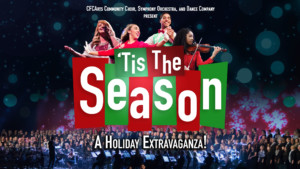 'Tis the Season! A Holiday Extravaganza @ Northland Church |  |  |