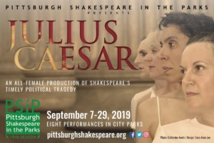 Julius Caesar by William Shakespeare @ Frick, Arsenal and Highland Parks | Pittsburgh | Pennsylvania | United States