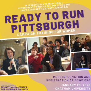 Ready to Run™ Pittsburgh @ Chatham University Shadyside Campus | Pittsburgh | Pennsylvania | United States