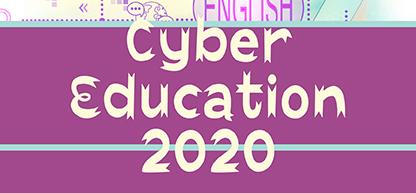2020 Cyber Education Web Pg 416x193