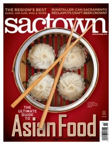 Sactown Oct Nov 2012 Cover