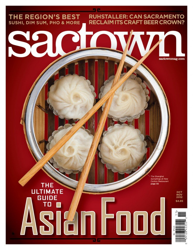 Sactownoct Nov2012cover
