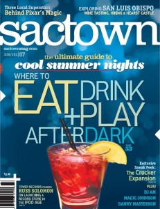 Junejuly07cover