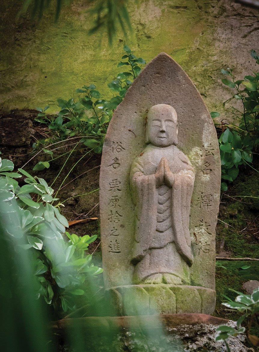zen landscape Jizo statue