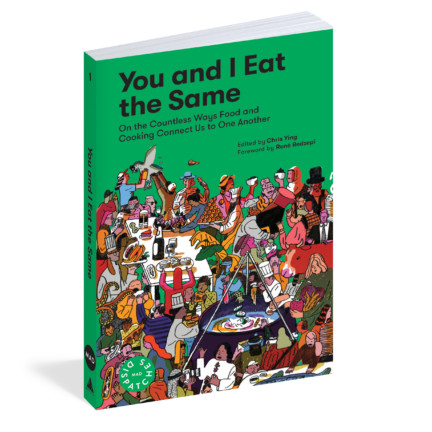 you-and-i-eat-the-same-book