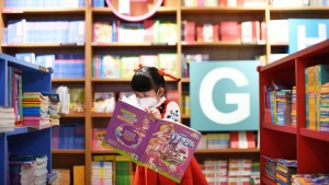 China Chongqing Reading Month Event (cn)